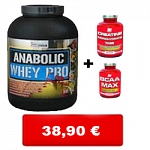 METABOLIC OPTIMAL Anabolic Whey Pro 2270g +  ATP NUTRITION Creatine Monohydrate 300 tbl. + ATP NUTRITION BCAA MAX 100 caps.